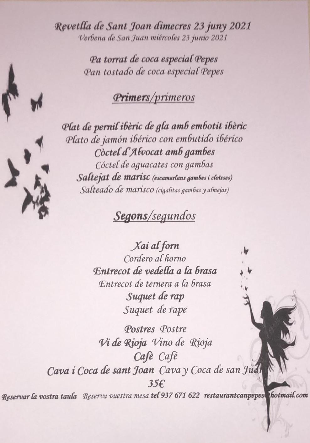 menu-verbena